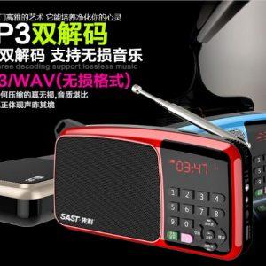 Máy nghe pháp mp3