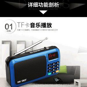 máy nghe kinh niệm phật a di đà mp3