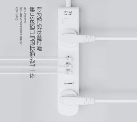 ổ cắm điện pisen có 3 usb chính hãng k23