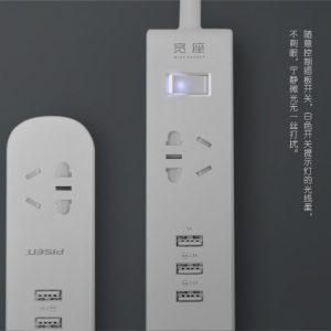 ổ điện thông minh đa năng có usb Pisen k23