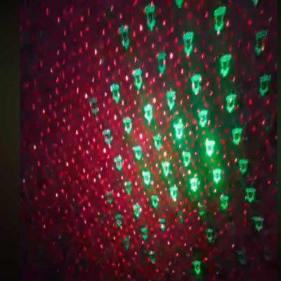 Tia chiếu đèn laser óng nhòm phát ra
